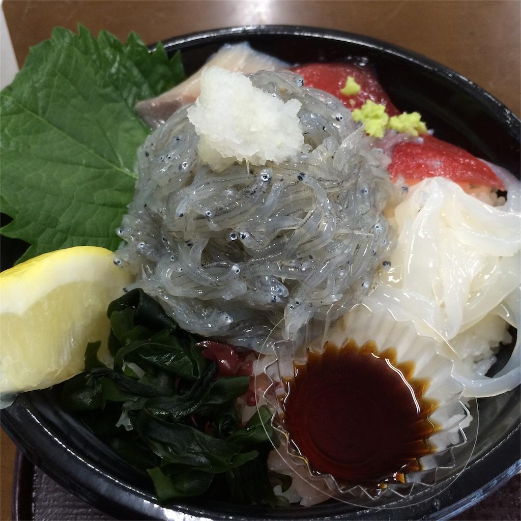 f:id:shikokugurashi:20160918234537j:image