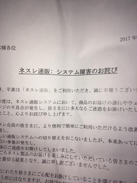 f:id:shikokuiiyo:20170810203146j:plain