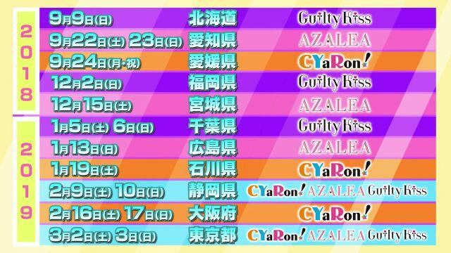 f:id:shikokumimami1:20180622150842j:image