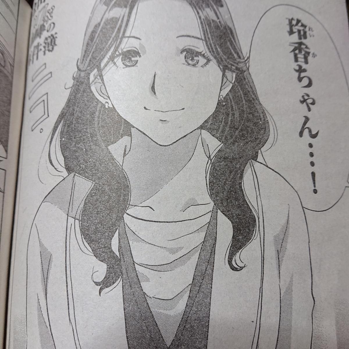 f:id:shikokumimami1:20200211172410j:plain