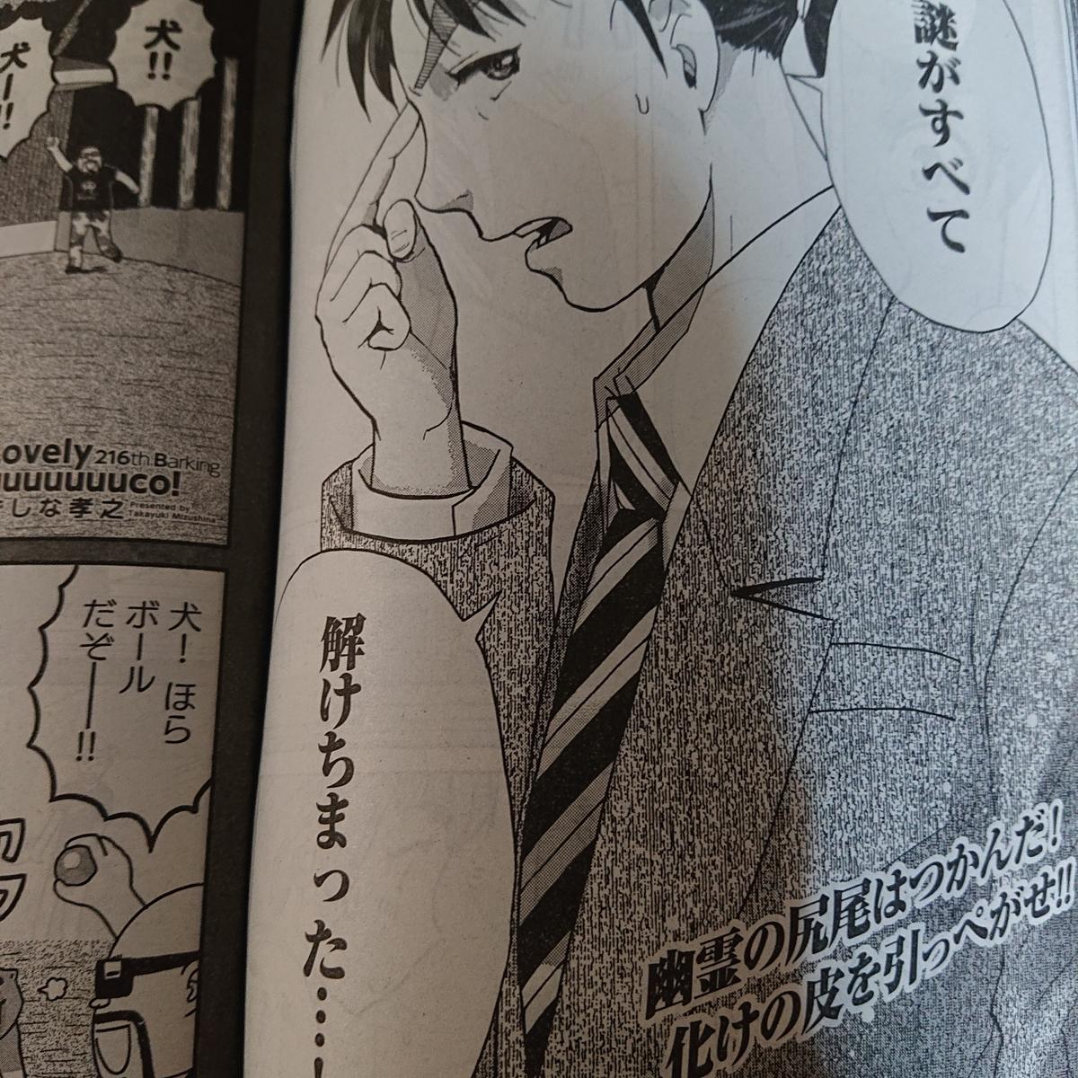 f:id:shikokumimami1:20200731175029j:plain