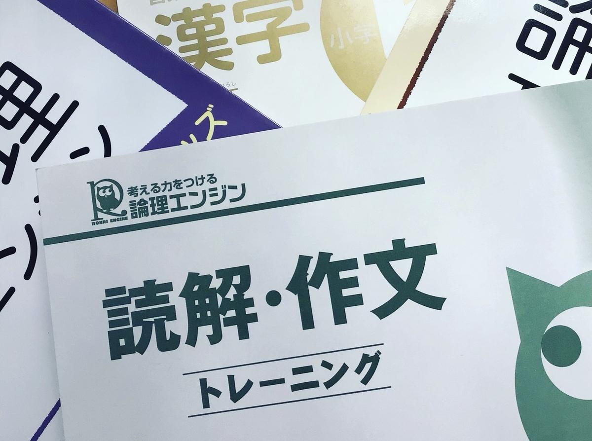 f:id:shikonjuku:20210413171430j:plain