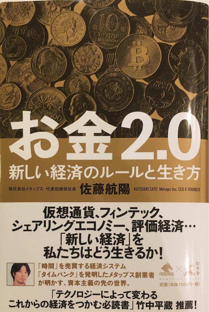 f:id:shikounokame:20171210125017p:plain