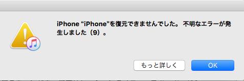 f:id:shikounokame:20180101212015p:plain