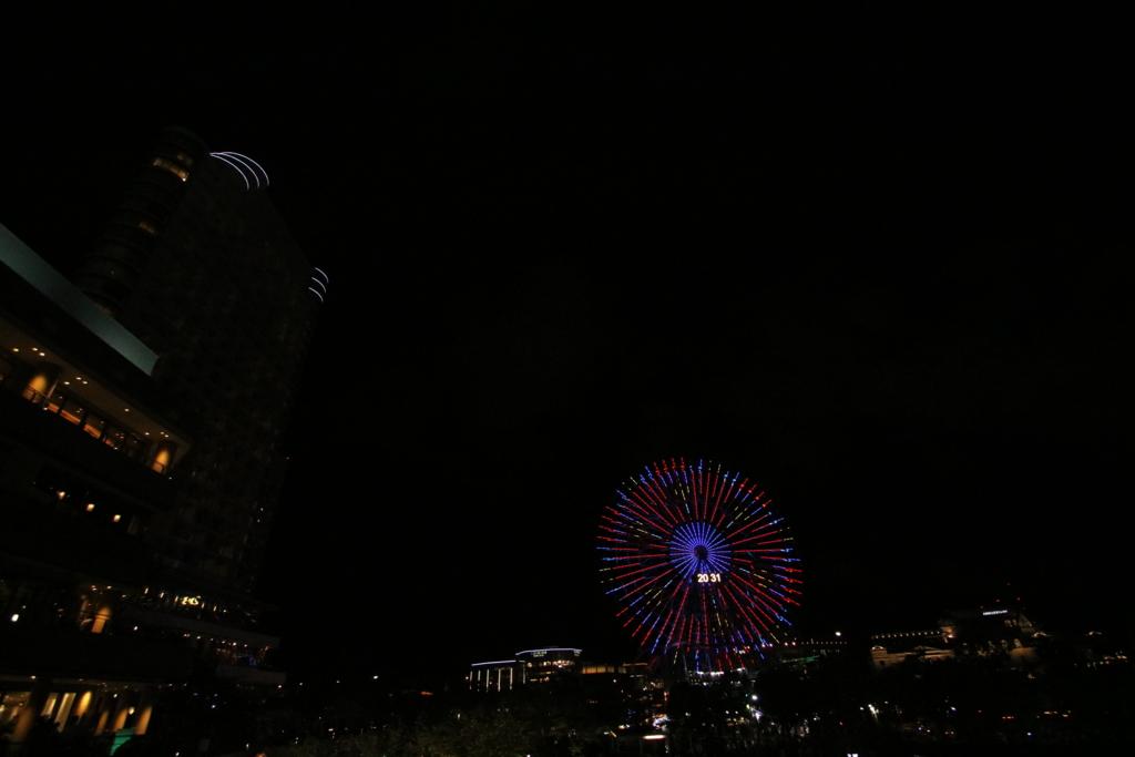 f:id:shikugawa:20160803112320j:plain