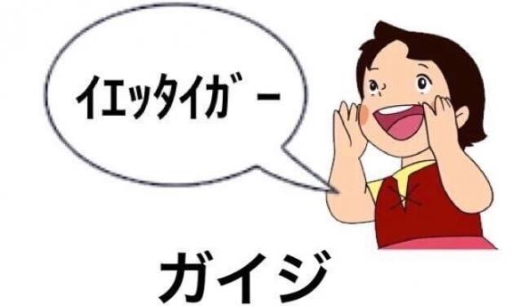 f:id:shikugawa:20161217212303j:plain