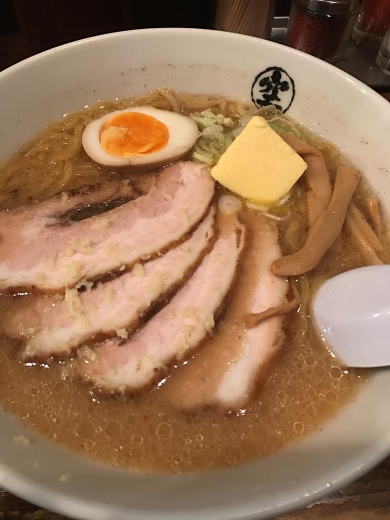f:id:shikugawa:20170813235417j:plain
