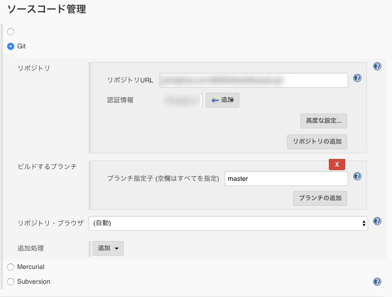 f:id:shikugawa:20181015001010j:plain