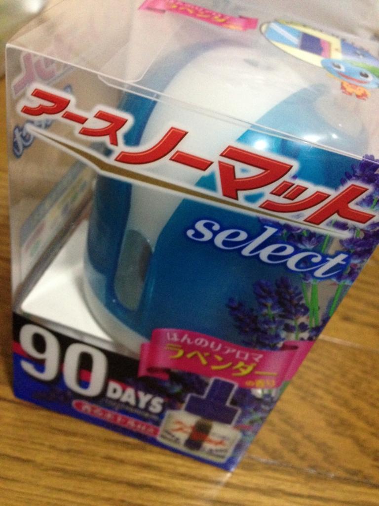 f:id:shikujirikorenaga:20150917221912j:plain