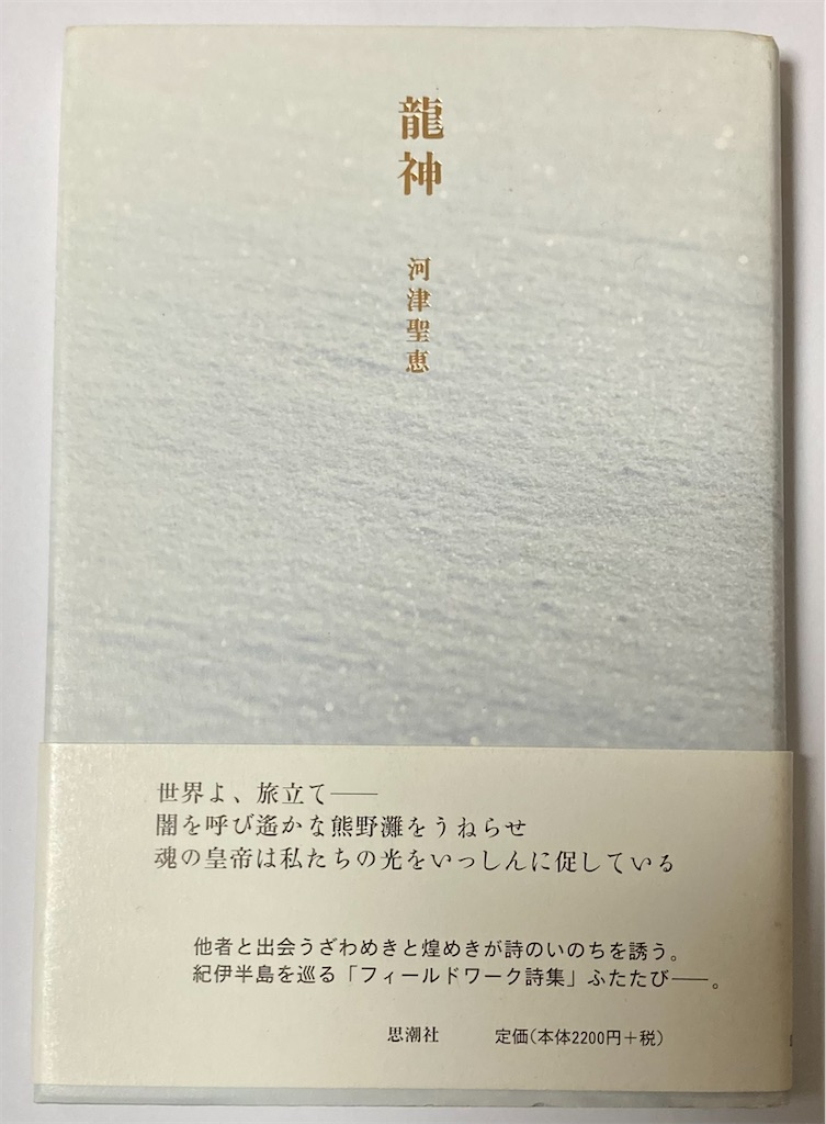 f:id:shikukan:20211014130459j:image