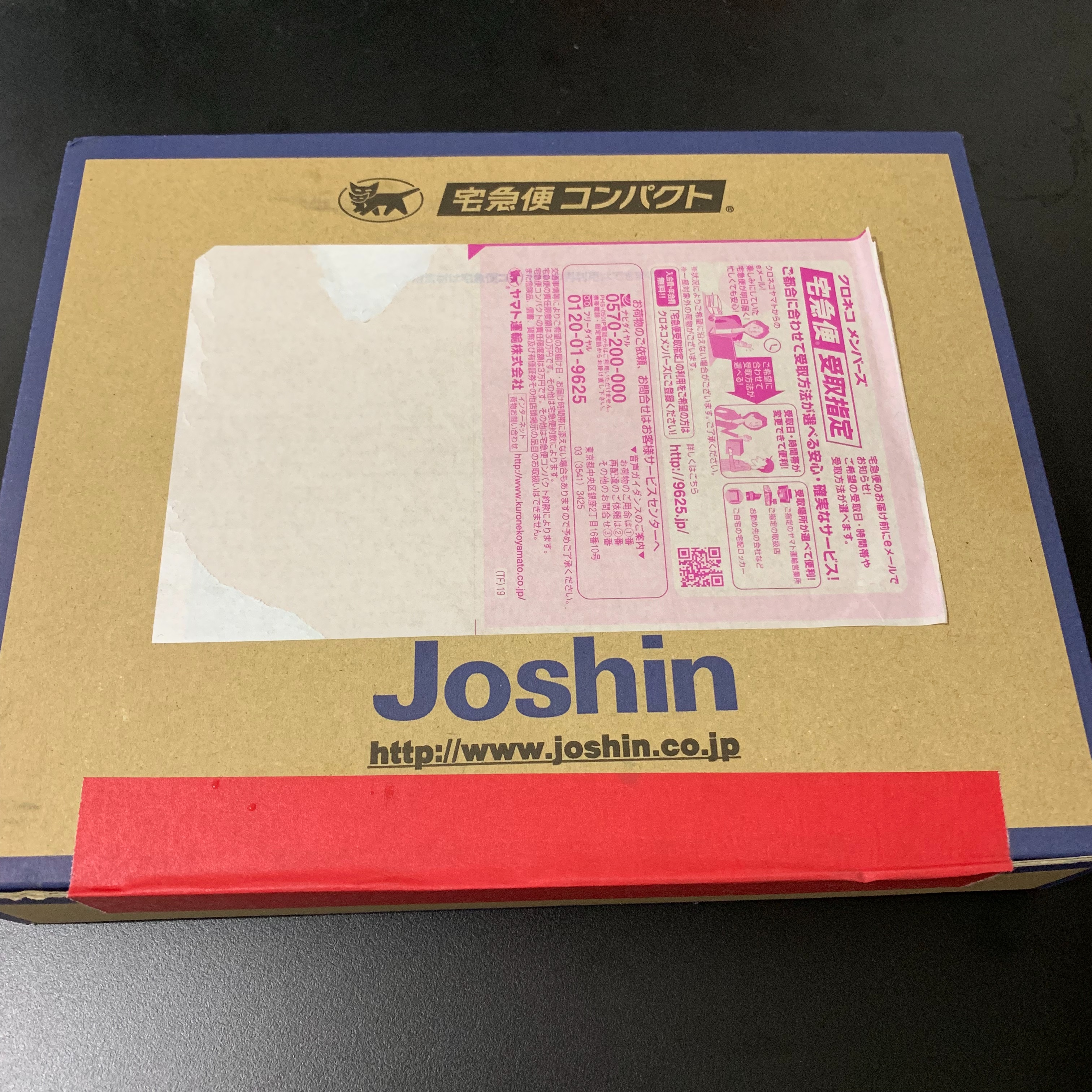 f:id:shikura-blueberry:20190509184417j:image