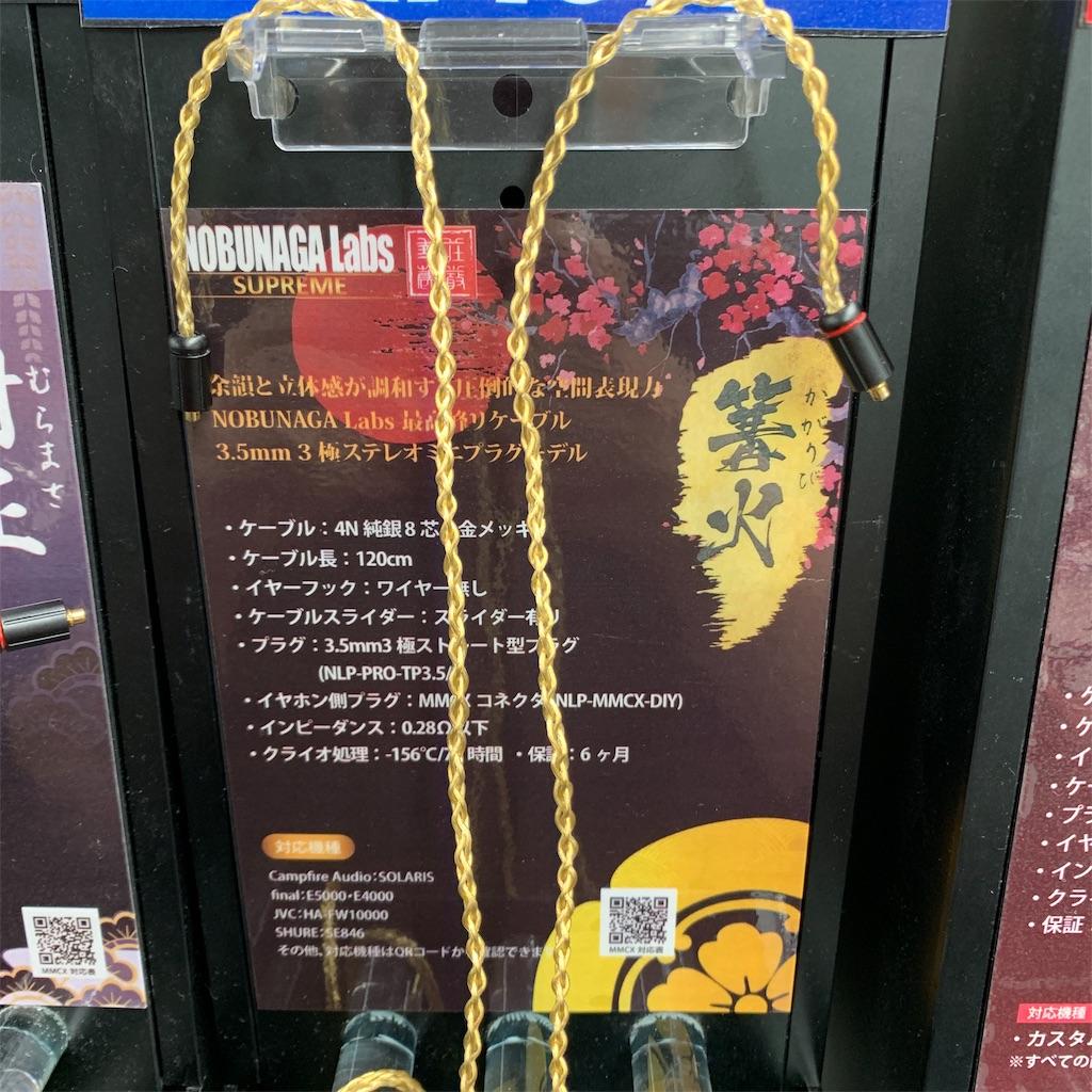 f:id:shikura-blueberry:20190521004103j:image