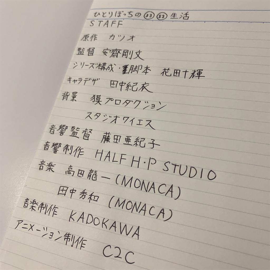f:id:shikura-blueberry:20190530024931j:image