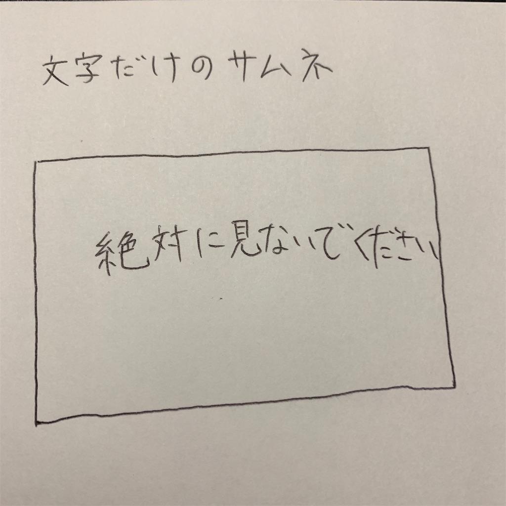 f:id:shikura-blueberry:20190530210444j:image