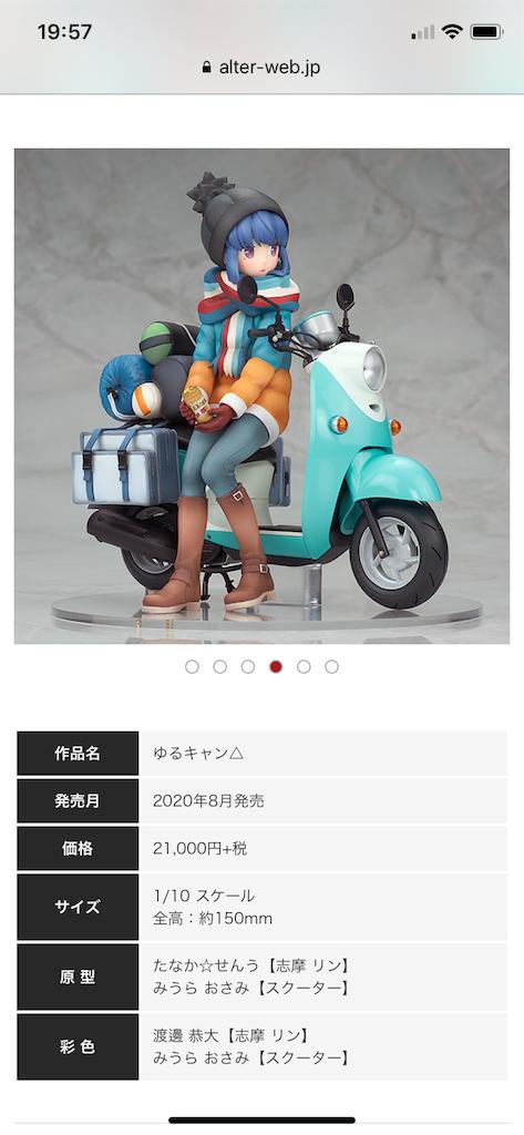 f:id:shikura-blueberry:20190627195752p:image