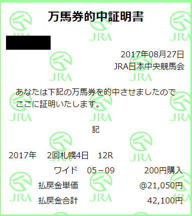 f:id:shilkybakuana:20180505210911p:plain