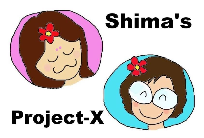 f:id:shima-2:20161115222704j:plain