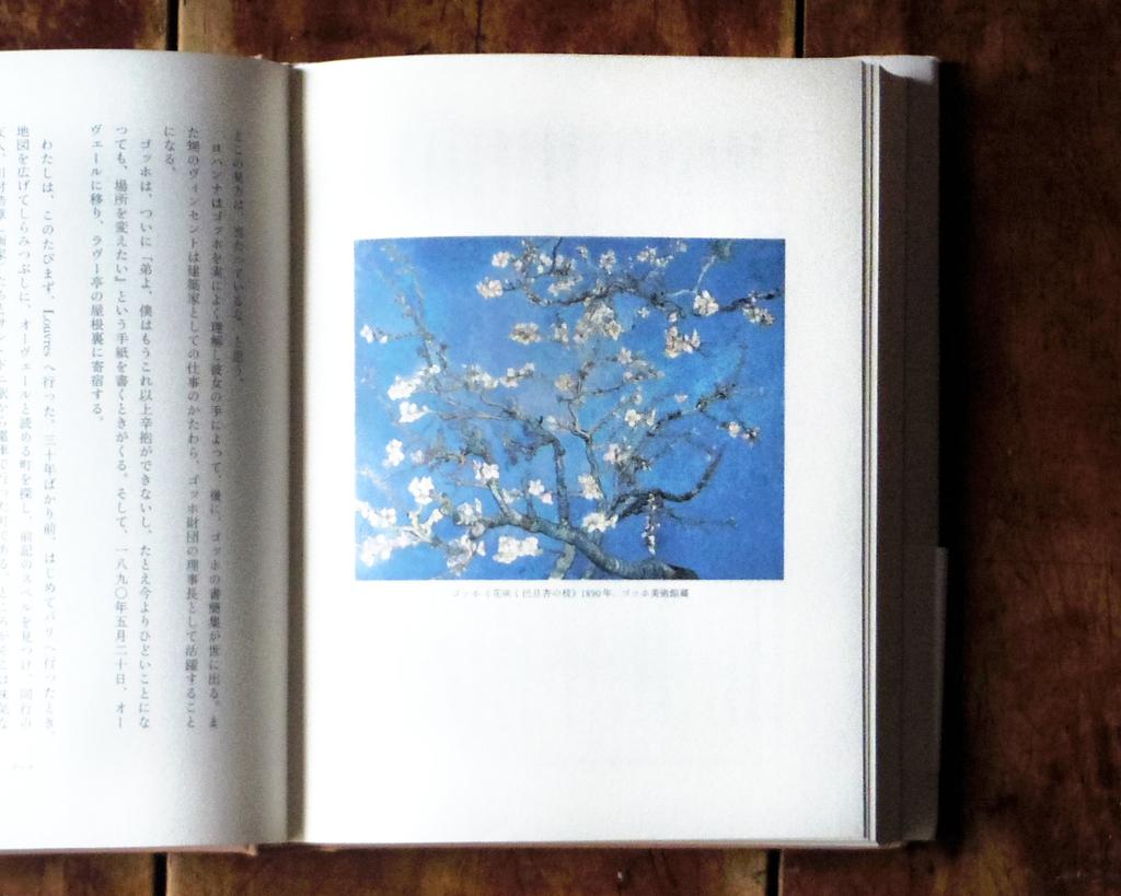 f:id:shima-ad-studio-cojima:20181003124343j:plain