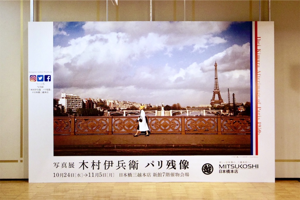 f:id:shima-ad-studio-cojima:20181107005241j:image