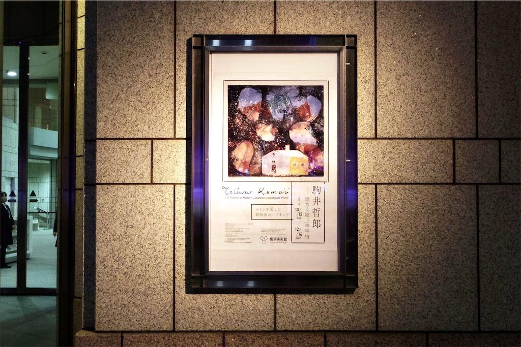 f:id:shima-ad-studio-cojima:20181202225940j:image