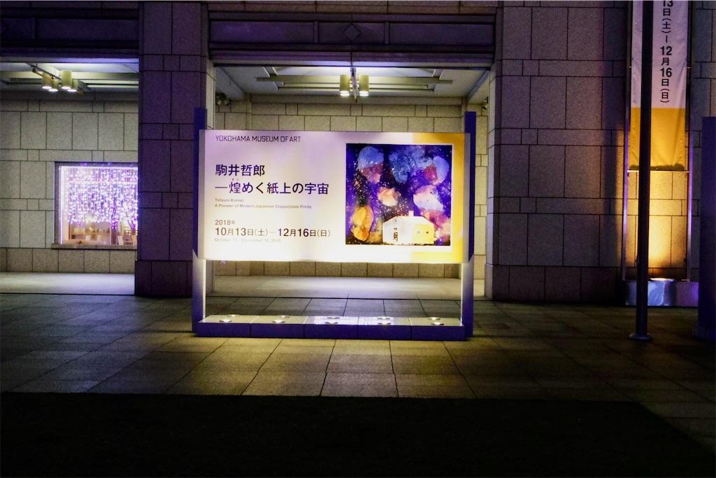 f:id:shima-ad-studio-cojima:20181202225945j:plain