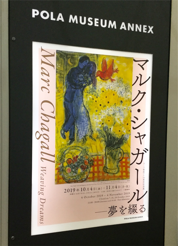 f:id:shima-ad-studio-cojima:20191102195331j:image