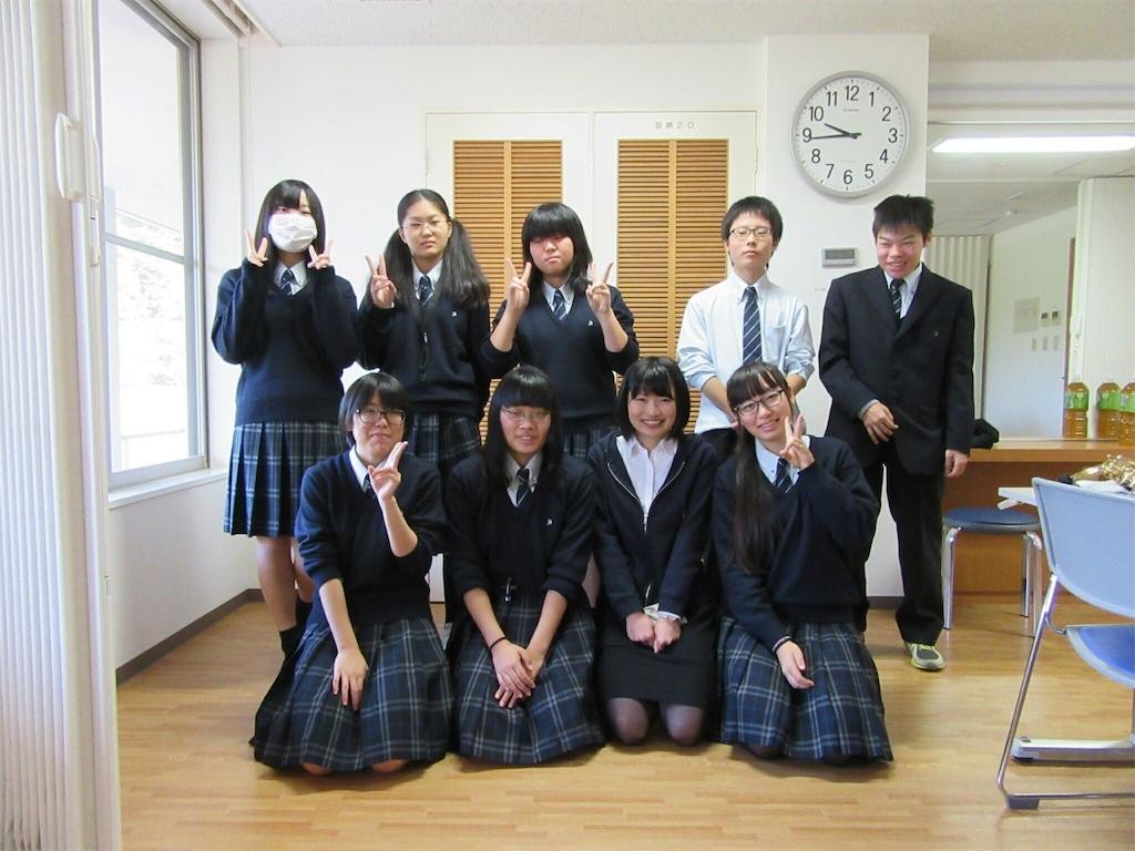 f:id:shima-brassband:20161120114938j:image
