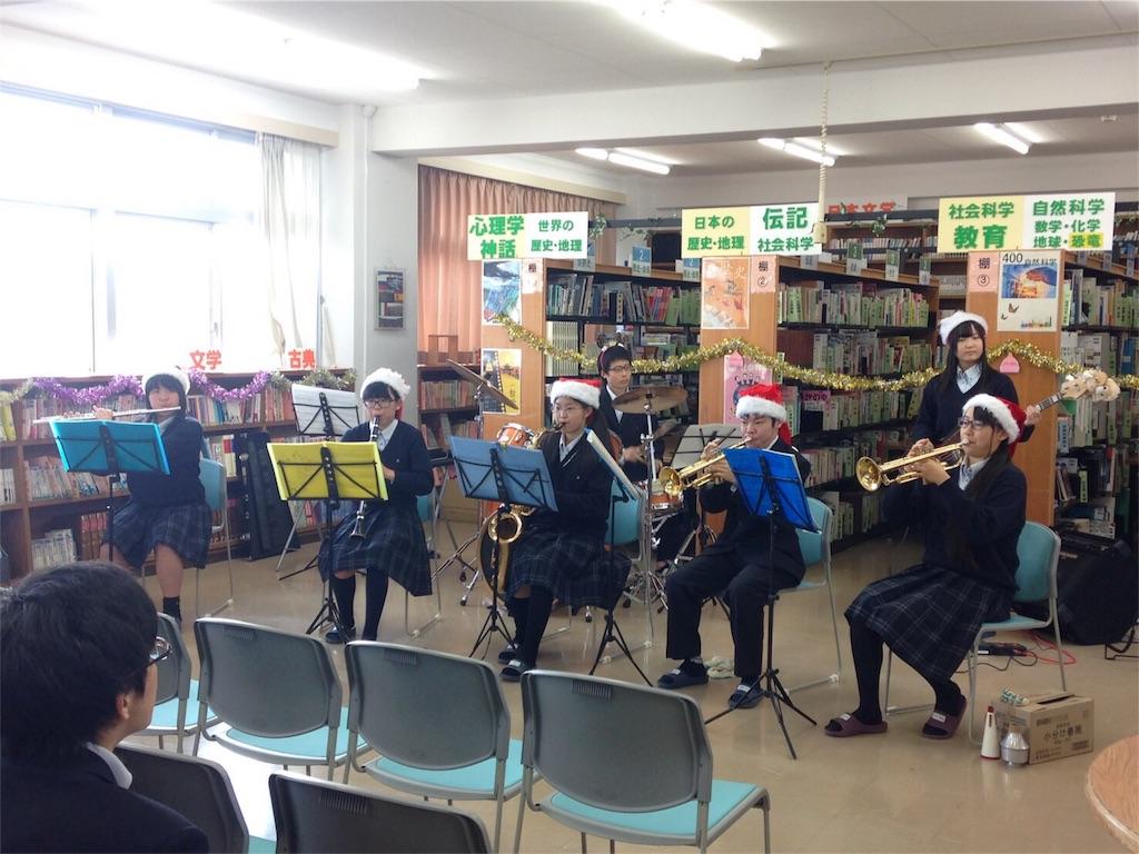 f:id:shima-brassband:20161210092301j:image