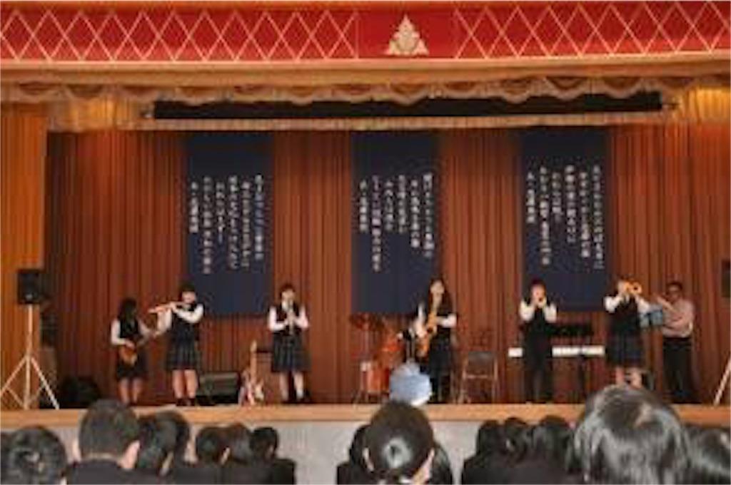 f:id:shima-brassband:20170424154934j:image