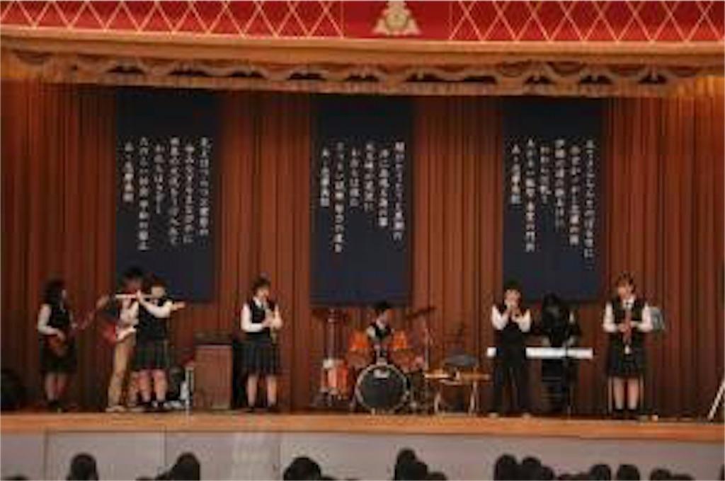 f:id:shima-brassband:20170424155449j:image