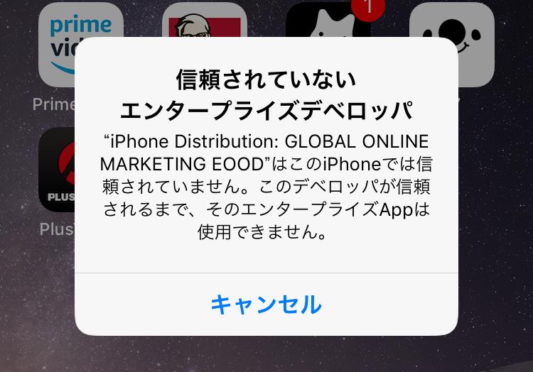 f:id:shima-kunn:20180925093500p:plain