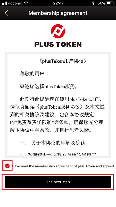 f:id:shima-kunn:20180925094544p:plain