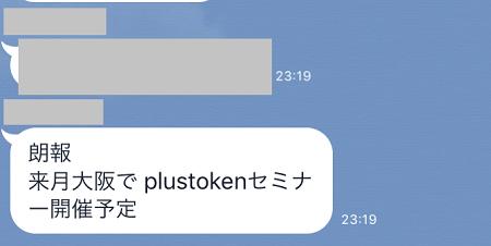 f:id:shima-kunn:20180928004323p:plain
