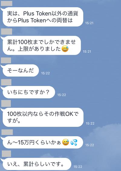 f:id:shima-kunn:20180930204553p:plain