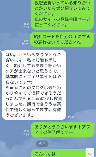 f:id:shima-kunn:20181001154448p:plain