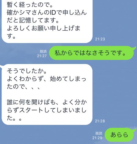 f:id:shima-kunn:20181029173823p:plain