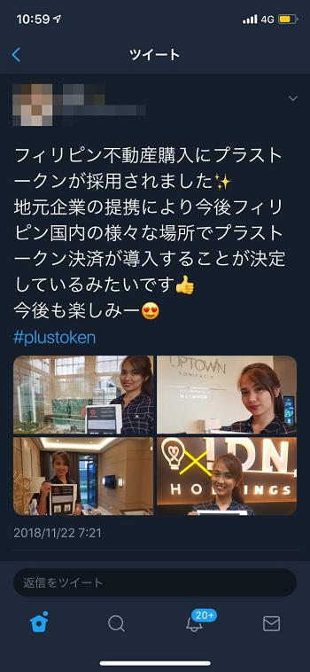 f:id:shima-kunn:20181124163807p:plain