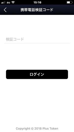 f:id:shima-kunn:20181130145242j:plain