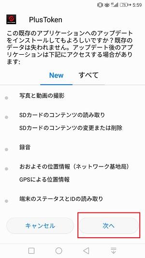 f:id:shima-kunn:20181130152915j:plain