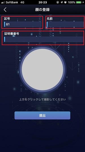 f:id:shima-kunn:20181130164958j:plain