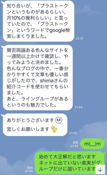 f:id:shima-kunn:20181206143548p:plain