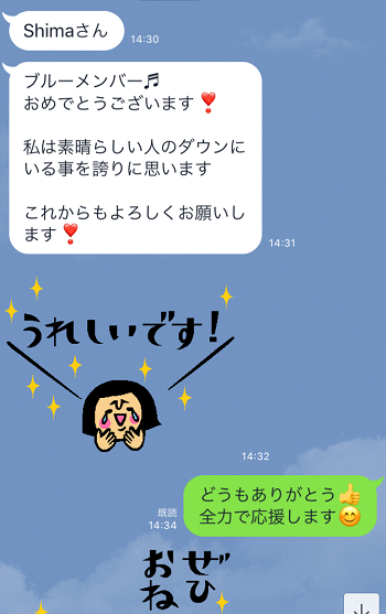 f:id:shima-kunn:20181206143825p:plain