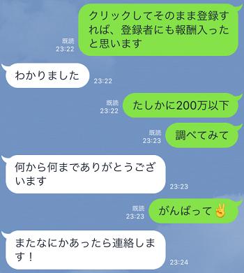 f:id:shima-kunn:20181206143902p:plain