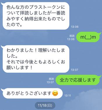 f:id:shima-kunn:20181206144340p:plain