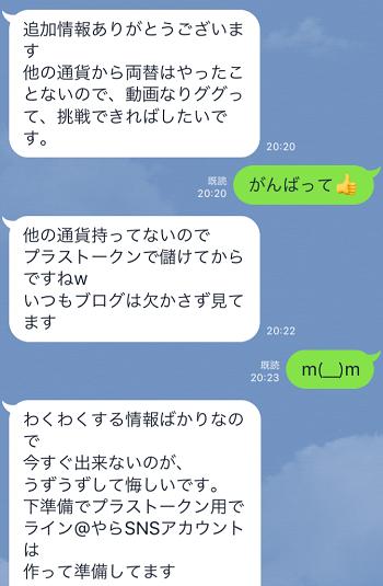 f:id:shima-kunn:20181206144444p:plain