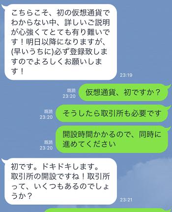 f:id:shima-kunn:20181206144516p:plain