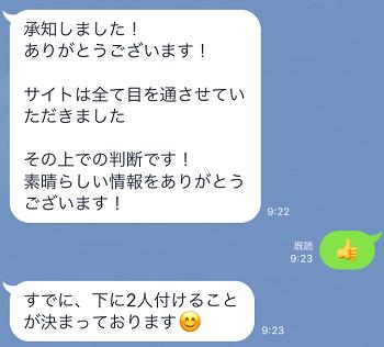 f:id:shima-kunn:20181206144541p:plain