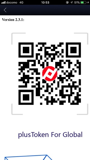 f:id:shima-kunn:20190131105832j:plain