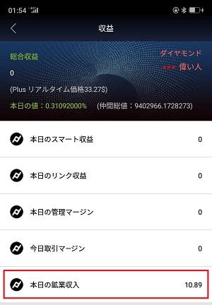 f:id:shima-kunn:20190209103840j:plain