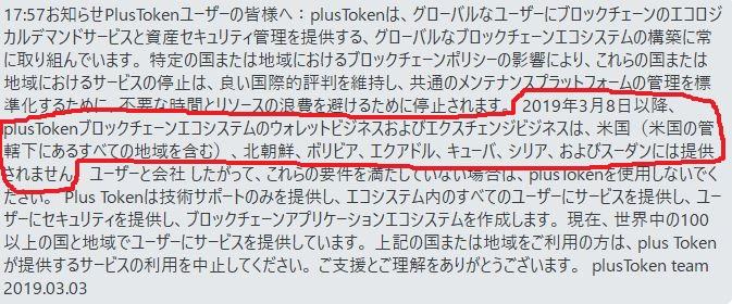 f:id:shima-kunn:20190703183002j:plain